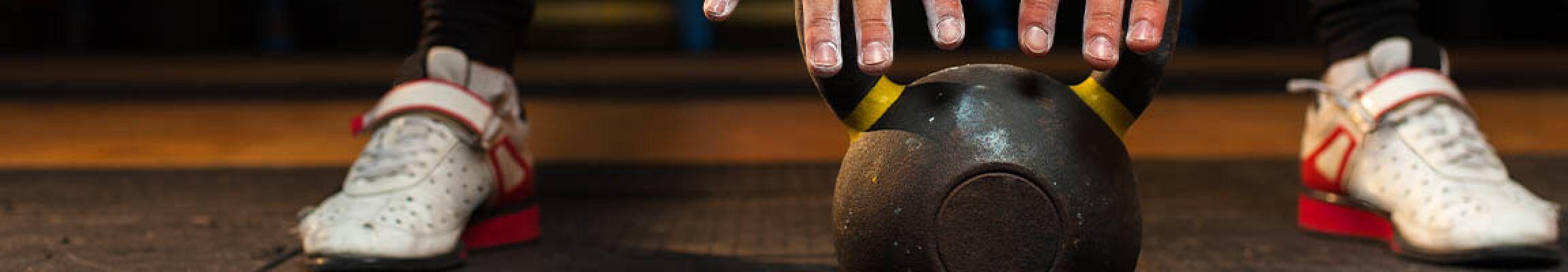 Gewichtheberschuhe - Einleitung